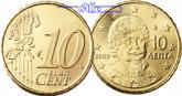 10 Cent 2003 Griechenland Kursmünze, 10 Cent stgl  4.44 US$ 4,00 EUR