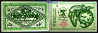 10 Pfg  1919.04.01 Bielefeld, Papier Rübenkopf grün, Serie D, ohne KN G... 2.22 US$ 2,00 EUR  +  12.22 US$ shipping