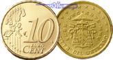 10 Cent 2005 Vatikan Kursmünze, 10 Cent,  Sede Vacante stgl  195,00 EUR  excl. 17,00 EUR verzending