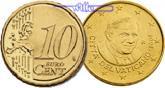 10 Cent 2011 Vatikan Kursmünze, 10 Cent stgl  25,00 EUR  + 7,00 EUR frais d'envoi