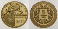 Peking, China 150 Yuan<br>10,35g <br>fein Oly. Sommer Peking Ringen 1/3 oz. Gold  3.Serie