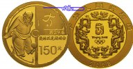 Peking, China 150 Yuan<br>10,35g fein 2008...