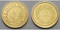 20 Euro 1, 24g fein 13, 92 mm Ø 2008 Spanien Römischer Aureus - Juwelen... 8486 руб 115,00 EUR  +  2583 руб shipping