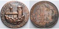 Zinn, bronziert,150,77g,79mm Ø 1981 Paderborn Sportlermedaillen, 17.Seg... 89,00 EUR  +  17,00 EUR shipping