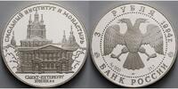 3 Rubel 1994 Russland/ Sowjetunion Smolni-Institut und Kloster in Sankt... 109.93 US$ 99,00 EUR