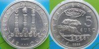 San Marino 5 Euro 2008  stgl aus Blister Internationales Jahr des Planet... 29,00 EUR