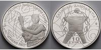 Griechenland 10 Euro x 2 2011  PP XIII. Sp...