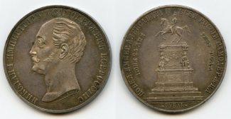 Russia 1 rouble 1859 vz Russia,Commemorati...