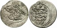 1 Para 1778 Osmanisches Reich - Ägypten Osmanisches Reich Ägypten Abdul... 18,00 EUR  +  3,50 EUR shipping