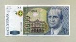 10.000 Pesetas 12.10.1992/ Spanien - J. Carlos - unc/kassenfrisch