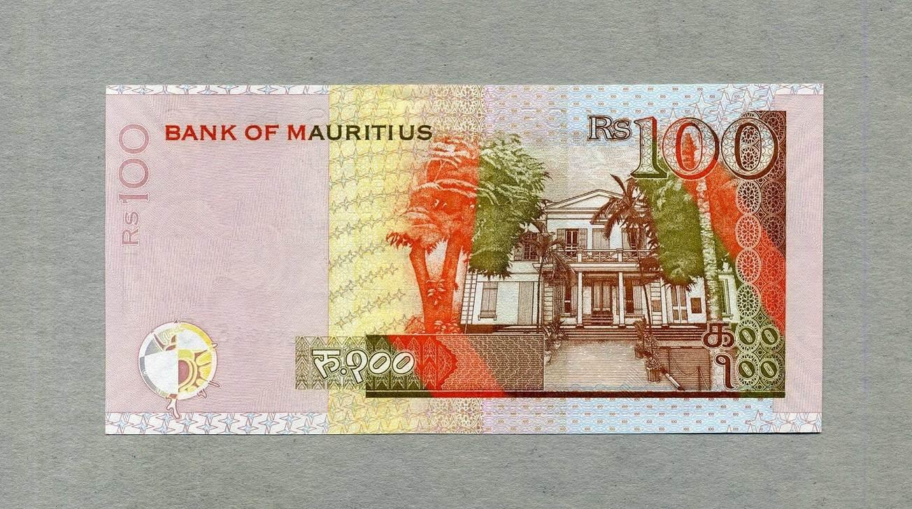 MAURITIUS 100 RUPEES 2007 P 56 UNC
