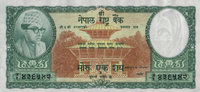100 Rupees  Nepal Pick 11 unc  120,00 EUR  +  6,50 EUR shipping