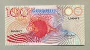 100 Rupees ND(1979) Seychellen Pick 26a un...