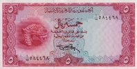 5 Rials ND(1969) Yemen arabische Republik Pick 7a unc  79,00 EUR  zzgl. 4,50 EUR Versand