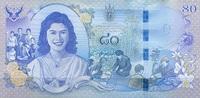 80 Baht 2012 Thailand Pick 122- Gedenkausgabe 2012 unc/kassenfrisch  9,00 EUR  +  6,50 EUR shipping