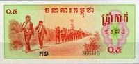 0,5 Riel (1975) Cambodia Pick 19a unc/kass...