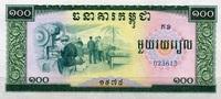 100 Riels (1975) Cambodia Pick 24a unc/kas...