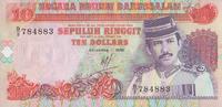 10 Ringgit  Brunei Pick 15 unc