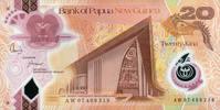20 Kina 2007 Papua New Guinea P.31/2007 unc/kassenfrisch  13,95 EUR  +  6,50 EUR shipping