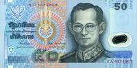 50 Baht 1997 Thailand Pick 102a - Ploymer - unc/kassenfrisch  3,50 EUR  +  6,50 EUR shipping
