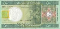 500 Ouguiya  Mauritanien Pick 12b unc/kassenfrisch  7,00 EUR  +  6,50 EUR shipping