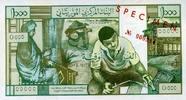 1.000 Ouguiya 20.6.1973 Mauritanien  unc  145,00 EUR  zzgl. 4,50 EUR Versand