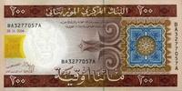 200 Ouguiya 28.11.2004 Mauritanien Pick 11a unc/kassenfrisch  3,00 EUR  +  6,50 EUR shipping