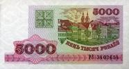 5.000 Rubel 1998 Belarus-Weissrussland Pick 17 unc/kassenfrisch  0,95 EUR  +  6,50 EUR shipping