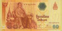 60 Baht  Thailand Pick 116- Gedenkausgabe - 2006 unc/kassenfrisch  9,00 EUR  +  6,50 EUR shipping