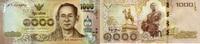 1.000 Baht 2015 Thailand -König Chulalongkorn- unc/kassenfrisch  49,50 EUR  +  6,50 EUR shipping