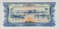 100 Kip ND Laos P.23a unc/kassenfrisch