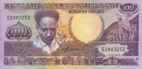 100 Gulden 01.7.1986 Suriname P.133a unc/kassenfrisch  1,00 EUR  +  6,50 EUR shipping