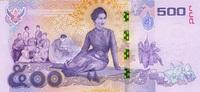 500 BAHT 11.8.2016 THAILAND - New Design - unc/kassenfrisch  30,00 EUR  +  6,50 EUR shipping