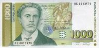 1.000 Leva 1997 Bulgarien P.105/1997 unc/kassenfrisch  4,00 EUR  +  6,50 EUR shipping