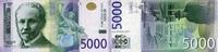 5.000 Dinara 2010 Serbien P.53/2010 unc/ka...