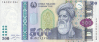 500 Somoni 2010 Tadschikistan Pick 22 unc  180,00 EUR  zzgl. 4,50 EUR Versand