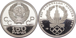 Ma Shops The Worlds Most Trusted Numismatic Marketplace