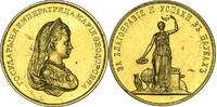 1811-1894 Russian Empire Goldmedal for Good behavior and success in sciences (1881-1894) ss  /  vz