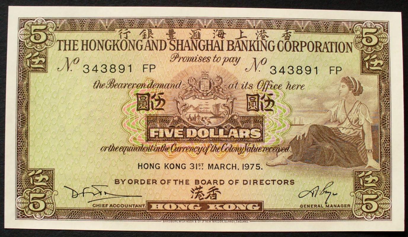 5 Dollars 31 3 1975 Hong Kong P 181 F Unc