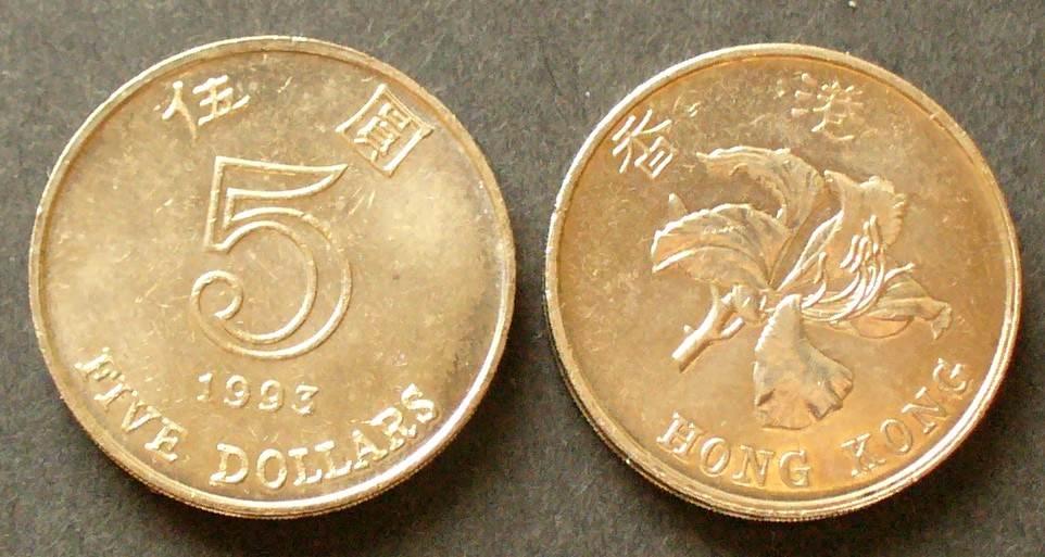 5 Dollars 1993 Hongkong S 55 K N Zweig Des Orchideenbaumes Bu Ms65 70 Ma
