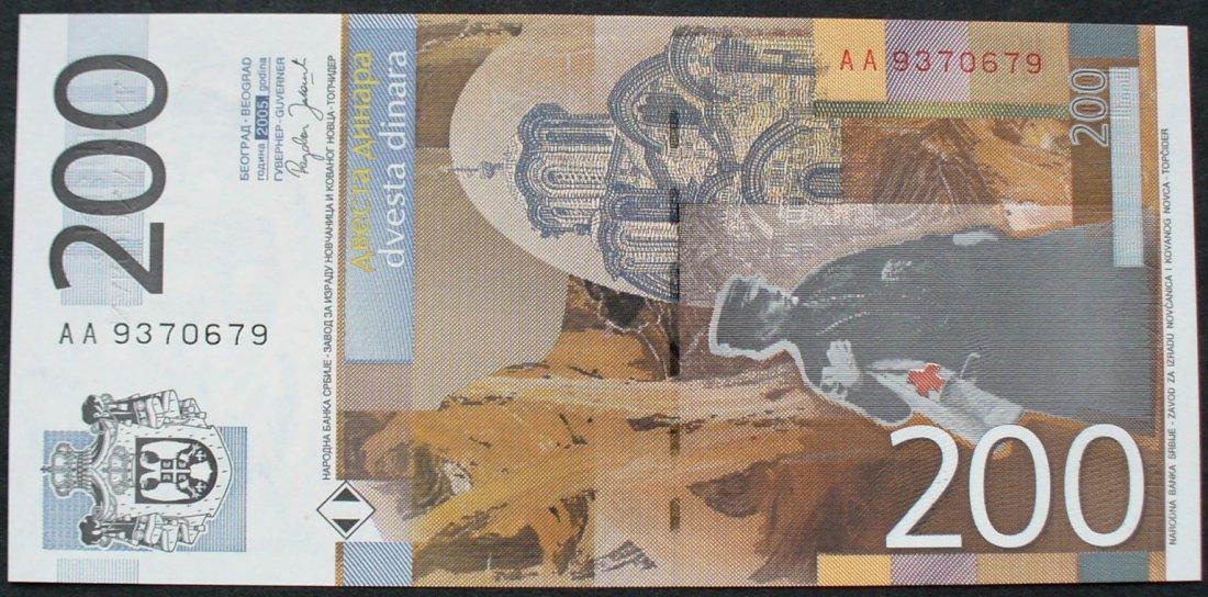 SERBIA 200 DINARA 2005 P 42 UNC