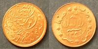 1/80 Riyal A.H.1381/19 Jemen (Sanaa) S.9.1...