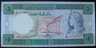 SYRIA 100 Pounds 1990 UNC P.104
