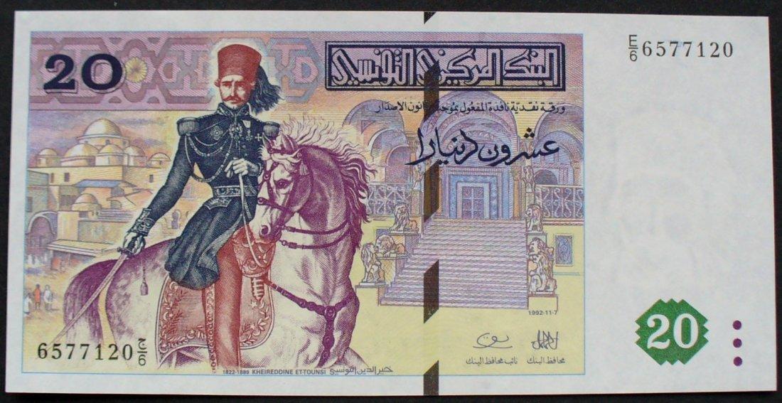 Tunesien 20 Dinar 1992 Unc-p 88 Coins & Paper Money