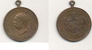 Medaille 1898 Deutsches Reich, Sachsen, Kö...