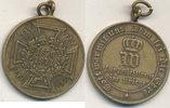 Kriegsgedenkmünze für Nichtkämpfer, 1870/1...