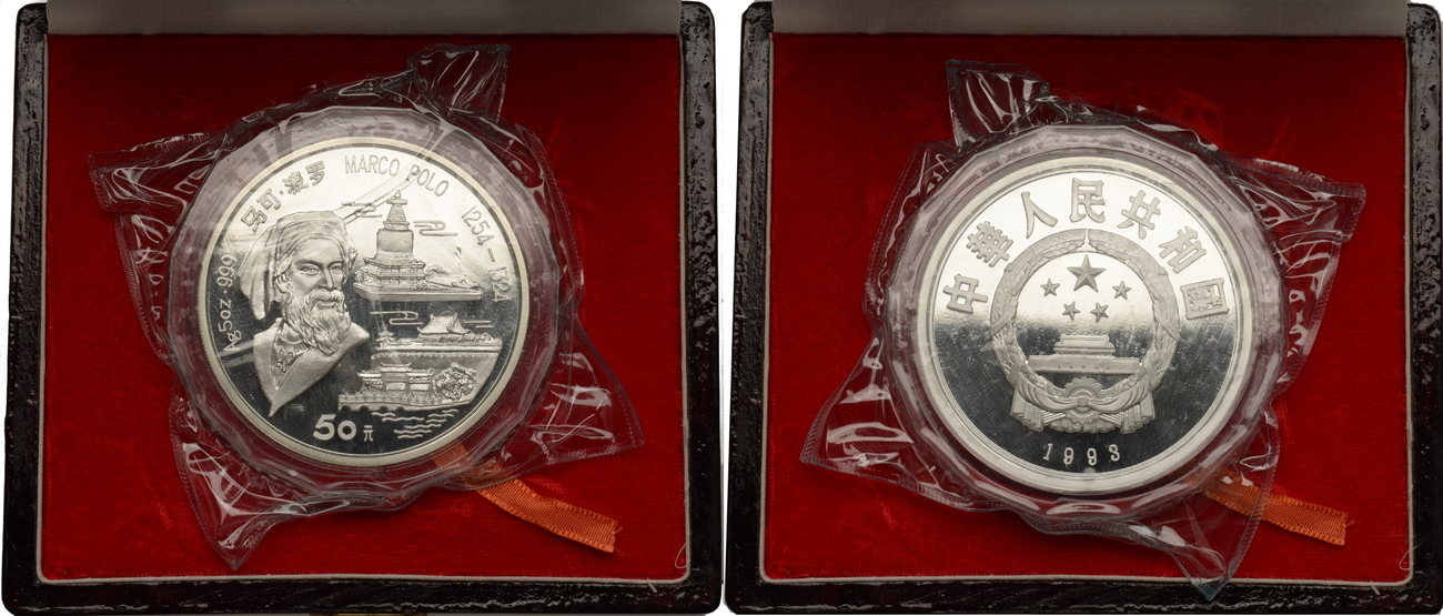 50 Yuan 1993 China 5 Oz Marco Polo, original-box, original seal ...