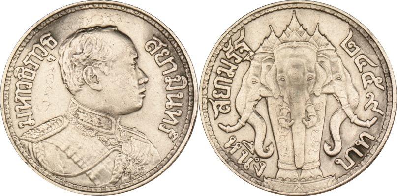 1 Baht 1916 Thailand Vajiravudh Dreiköpfiger Elefant Ttb Sup