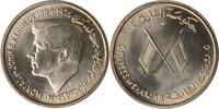 Schardschah 5 Rupees Schardschah, 5 Rupees, John F. Kennedy, 1964, sst