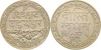 1 Rupie 1928 Indien - Mewar  ss-vz